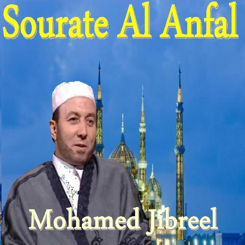 Sourate Al Anfal (Quran) - EP