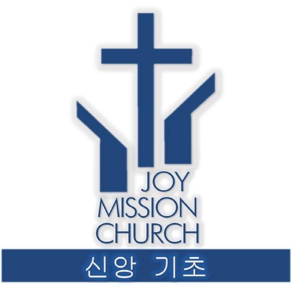 신앙기초 강의 - 벧샬롬 교회 PODCAST (김형익 목사)
