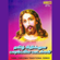 Tamil Christian Traditional Songs - Various Artists