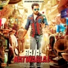 Raja Natwarlal Original Motion Picture Soundtrack