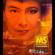 鐵血丹心 (無線電視劇《射鵰英雄傳之鐵血丹心》主題曲) - Jenny Tseng & Roman Tam