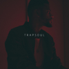 Bryson Tiller - Don't artwork
