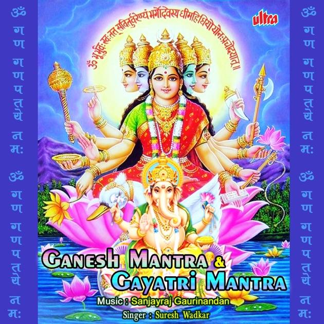 Tulsi Ke Ram (Shri Ram Bhakti Songs) by Suresh Wadkar & Seema Mishra