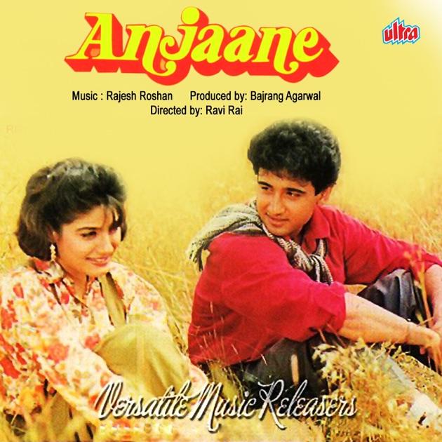 Kumar sanu my mp3 song 2000   Chand Sitare (Kaho Naa