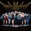 2011 Girls Generation Tour (Live) ジャケット写真