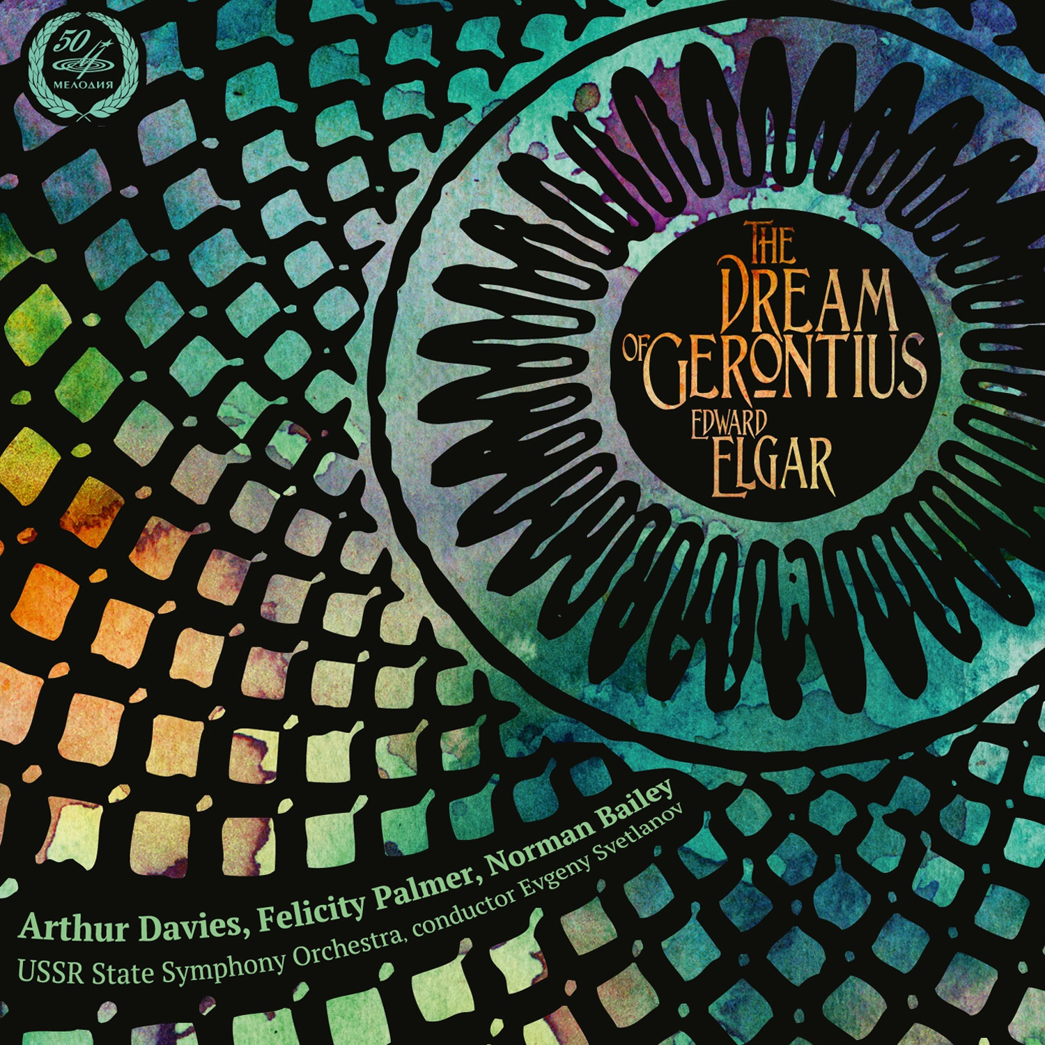 The Dream of Gerontius, Op. 38, Part II: I. I Went to Sleep (Live)