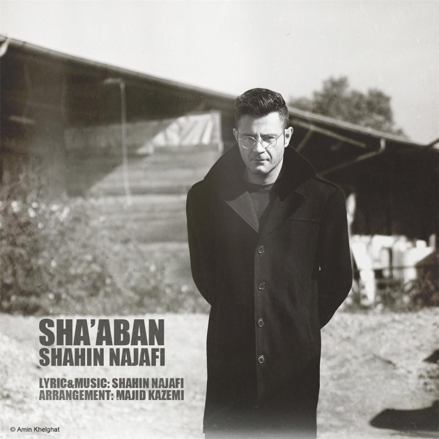 1414 - EP by Shahin Najafi