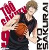 TVアニメ「黒子のバスケ」 キャラクターソングSOLO SERIES Vol.15 QUICK START - Single