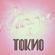 Я тебя люблю - TOKiO