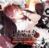 ADDICTED(2)PHANTOM (DIABOLIK LOVERS キャラクターソングvol.1 逆巻アヤト CV.緑川光) - Single