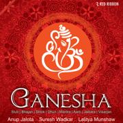 Jai Ganesh Deva - Anup Jalota - Anup Jalota
