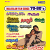 Malayalam Film Songs 70-80's, Vol. 2 - Various Artists