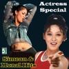 Actress Special - Simran and Monal Hits