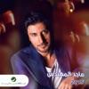 Majid Almuhandis 2015 EP