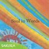 Soul In Words - Single ジャケット写真
