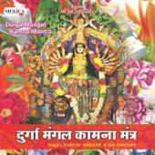 Durga Mangal Kama Mantra