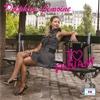 I Love Panam' - Delphine Lemoine
