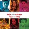 Pela Adhi Akshar (Original Motion Picture Soundtrack) - EP