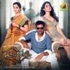 Abhinethri (Original Motion Picture Soundtrack) - EP