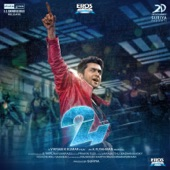24 (Tamil) [Original Motion Picture Soundtrack] - EP