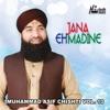 Jana Eh Madine Vol 10 Islamic Naats