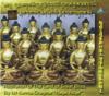Aspiration of the Land of Great Bliss - H.E. Sangtrul Rinpoche & Pema Wangdi Lama