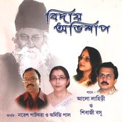 Biday Abhishap