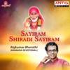 Sayiram Shiradi Sayiram