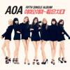 AOA - Miniskirt artwork