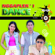 Nggaplek'I Dance - Various Artists
