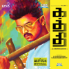 Kaththi Tamil     songs