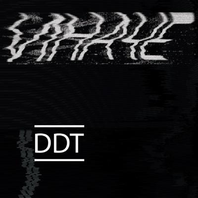 DDT - Иначе постер