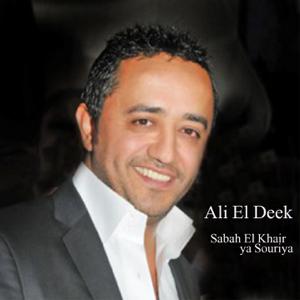 Ali El Deek - Sabah El Khair Ya Souriya