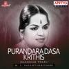Purandara Dasa Krithis M L Vasanthakumari