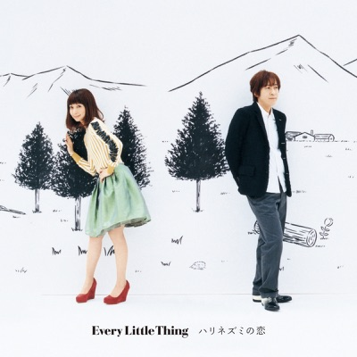 Harinezumi No Koi - EP - Every little Thing