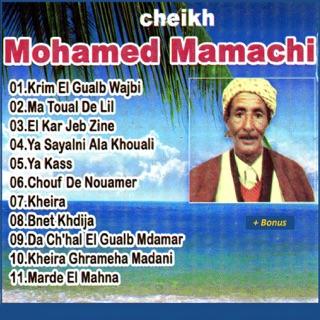 EL MAMACHI CHEIKH TÉLÉCHARGER