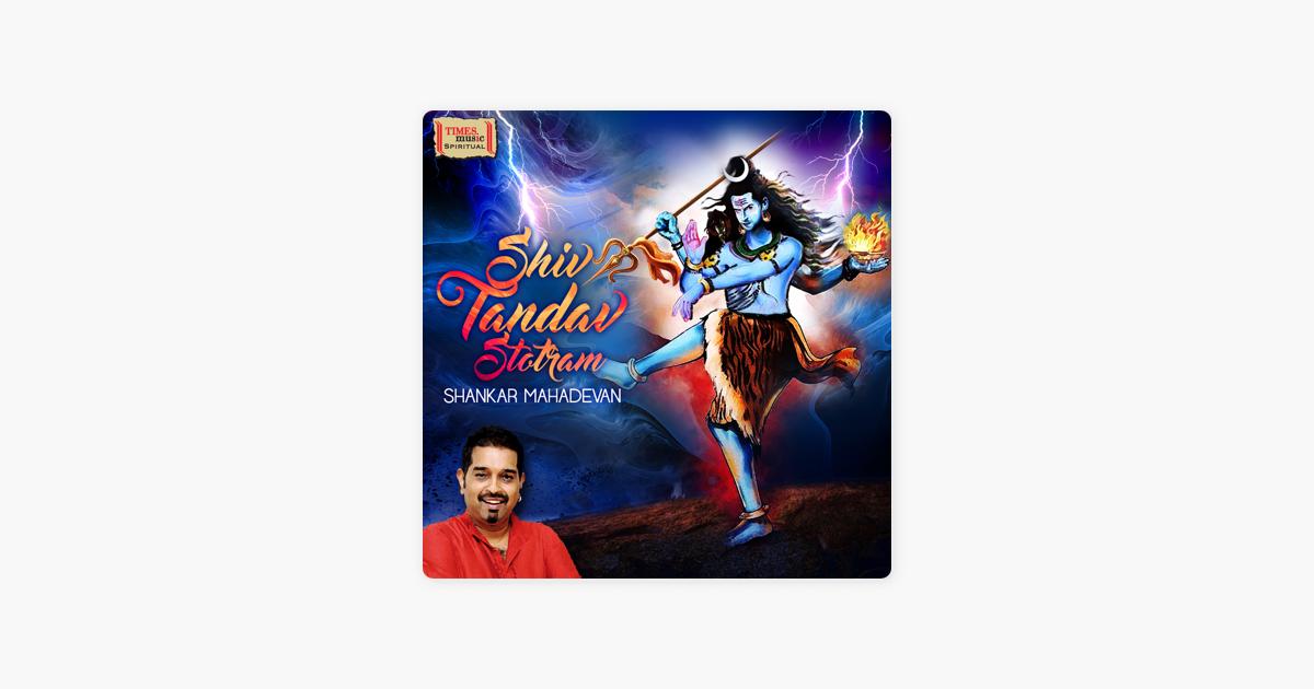 Shiv Tandav Stotram - Single by Shankar Mahadevan