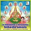 Sri Mahalakshmi Ashtalakshmi Sthothramala