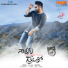 Nannaku Prematho       songs