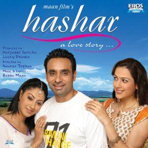 Babbu Maan - Hashar (Original Motion Picture Soundtrack)