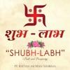Shubh Laabh EP