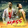 Maas Original Motion Picture Soundtrack EP