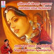 Haryanvi Kissa - Padmavat (Vol. 1 & 2) - Rajkishan Agwanpuriya - Rajkishan Agwanpuriya