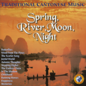 Spring, River, Moon, Night: Traditional Cantonese Music