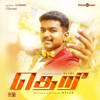 G. V. Prakash Kumar - Theri (Original Motion Picture Soundtrack) artwork