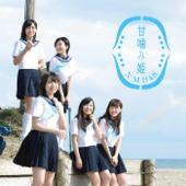 365日の紙飛行機/山本彩 - NMB48