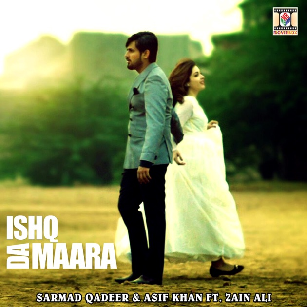 No Need Mp3 Song Djpunjab: Ishq Da Maara (feat. Zain Ali)