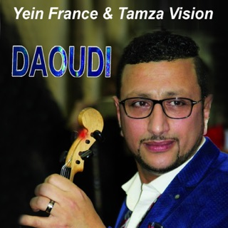 music daoudi 2008