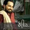 Sandeep Brar - Chaar Din (feat. Kulwinder Billa)  artwork