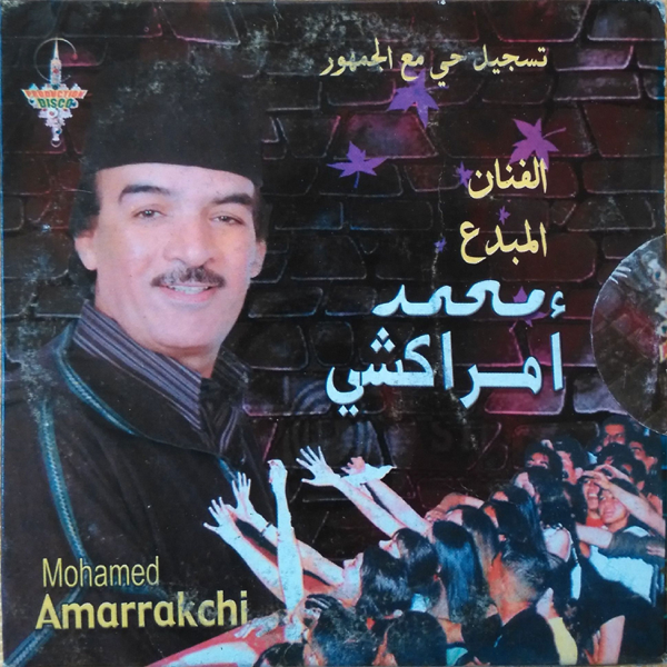 music mohamed amrrakchi